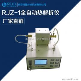 全自动热解析仪室内外空气质量监测全自动热解析仪