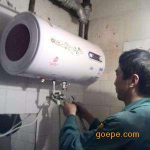 南宁万和热水器安装移机图片
