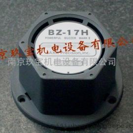 原装进口日本KOBISHI蜂鸣器BZ-17H玖宝专供