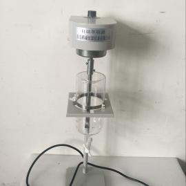 红外测油仪萃取器 单联自动萃取器 三联萃取器 厂家直销萃取器