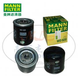 MANN-FILTER(曼牌滤清器)油滤WD920