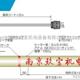 玖宝直销原装进口日本MINAMOTO Q型Q-2052F电机加热器