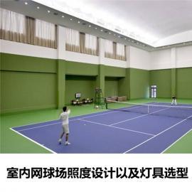 防眩光室内网球训练场led投光灯