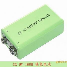 厂家直销 9v160H镍氢电池 万用表电池