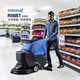 苏州畅销洗地机清洗机容恩R56BT 全自动自走式清洗吸水机
