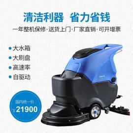自流平地面用手推式电瓶洗地机R56BT全自动洗地机
