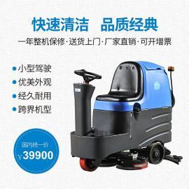 工厂大型驾驶式拖地机 全自动洗地机水洗吸干一体机