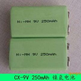 厂家直销9v250H镍氢电池 无线咪电池