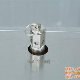 蒸汽发生设备品牌|四川蒸汽发生设备|科创园(多图)
