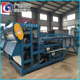 广达厂家专业供应优质带式压滤机