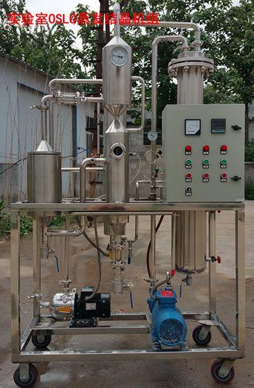 实验室真空蒸发结晶机组