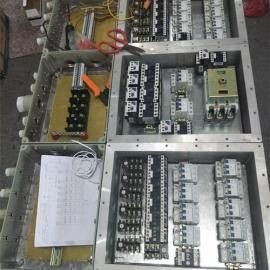 防爆动力配电箱型号