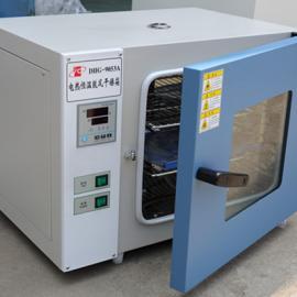 DHG台式鼓风干燥箱DHG-9053A