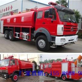消防洒水车 绿化消防车 消防车生产厂家