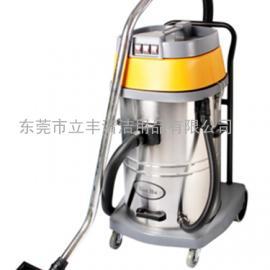 H6005吸尘吸水机 80L吸尘吸水机 三马达吸尘吸水机