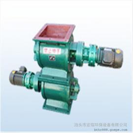宏瑞 GW-G星型卸料器 耐高温负压型卸料器