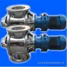 星型卸料器厂家直销耐高温星型卸料器 电动卸灰阀 非标卸料器