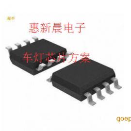 80V转5V电动车恒压芯片H6203