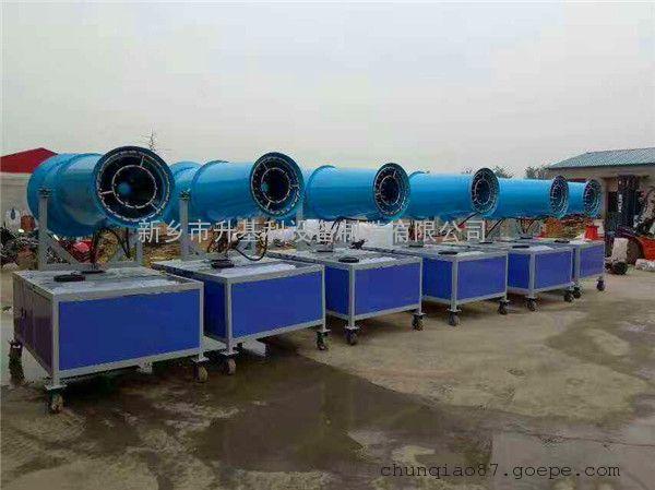 30米工地雾炮喷雾机防尘喷雾机