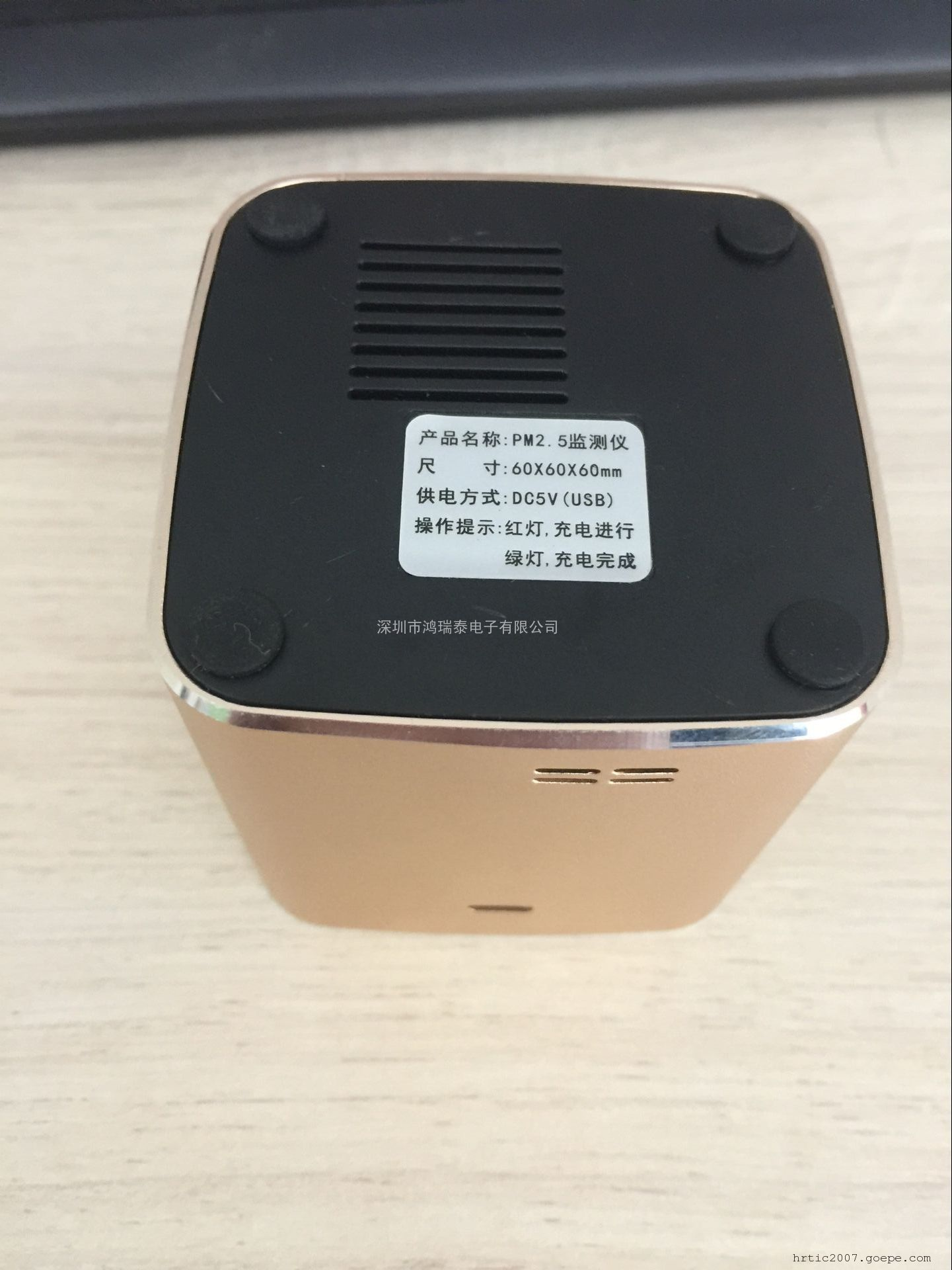创瑞康激光PM2.5检测仪空气质量检测仪雾霾表家用室内专业pm2.5