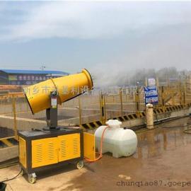 30米工地防尘雾炮机