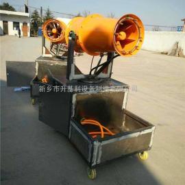 30米移动式雾炮机