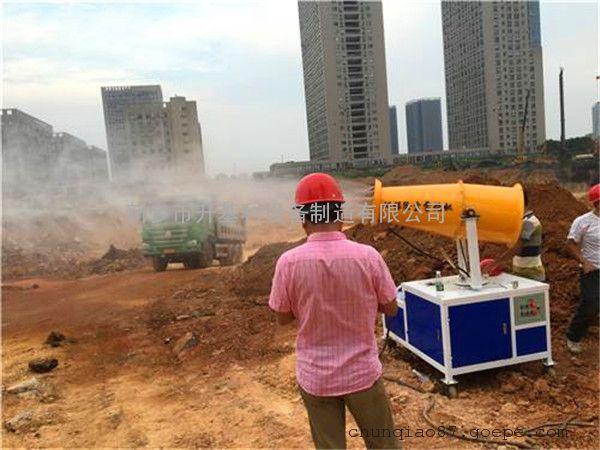 30米工地降尘防尘喷雾机