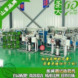 花卉水肥一体化设备 省水省肥温室大棚植物种植施肥机厂家价格优