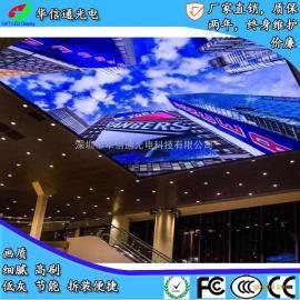 展馆艺术馆P6室内高清全彩色LED天幕屏天空电子广告宣传大型屏幕