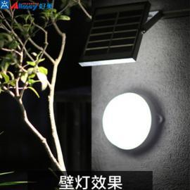 太阳能吸顶灯 太阳能感应室内灯 摇控过道灯 太阳能感应楼道灯