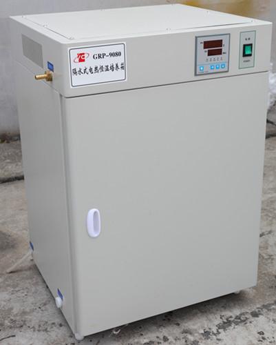 GRP隔水式电热培养箱GRP-9050