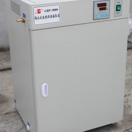 隔水式电热培养箱GRP-9080