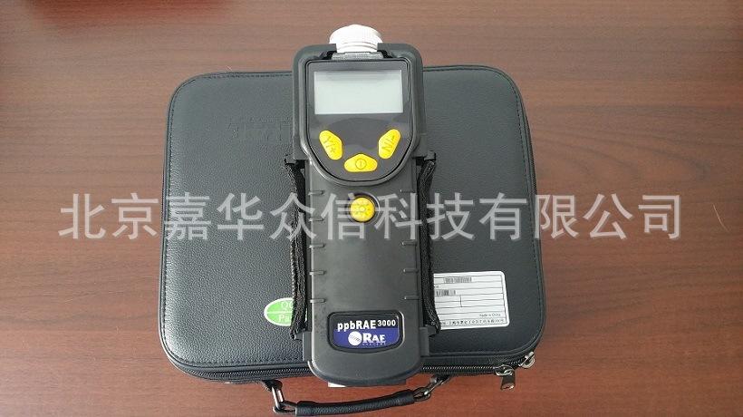 PGM-7340便携式VOC检测仪