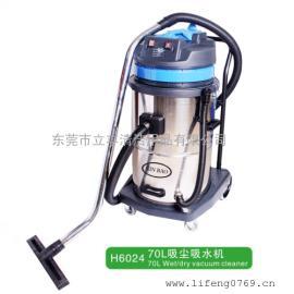 H6024 70升吸尘吸水机 工业吸尘器 干湿两用吸尘机