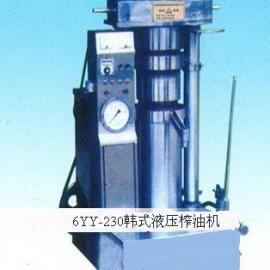 供应中科集团环保型6YY-330韩式全自动液压芝麻香油机
