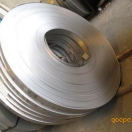 301不锈钢发条料专业生产厂家 定制生产各种发条弹簧专用钢带