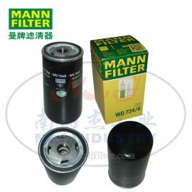 MANN-FILTER(曼牌滤清器)油滤WD724/6
