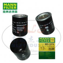 MANN-FILTER(曼牌滤清器)油滤WD1374
