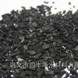 1000碘值椰壳活性炭价格////吸附脱色活性炭厂家