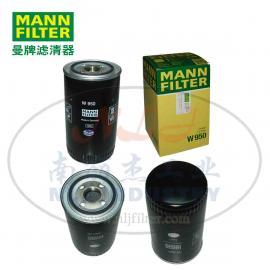 MANN-FILTER(曼牌滤清器)油滤W950