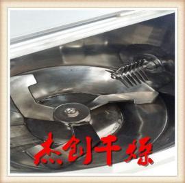 厂家直销ZGH系列高速混合机