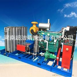 超洁水喷砂除漆除锈高压清洗机 1500公斤柴油机驱动清洗机