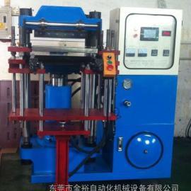 福建自动硫化机 四柱平板油压机 厂家直销