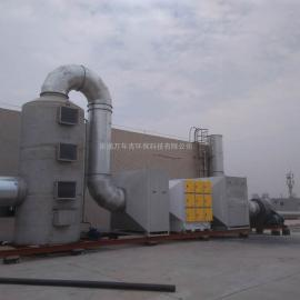 有机废气净化设备 喷淋 等离子 除雾箱 光解成套废气处理设备