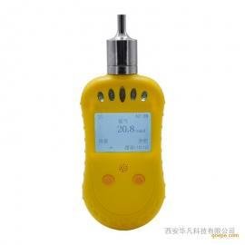 西安华凡HFP-1201隔爆型便携泵吸式氢气检测仪