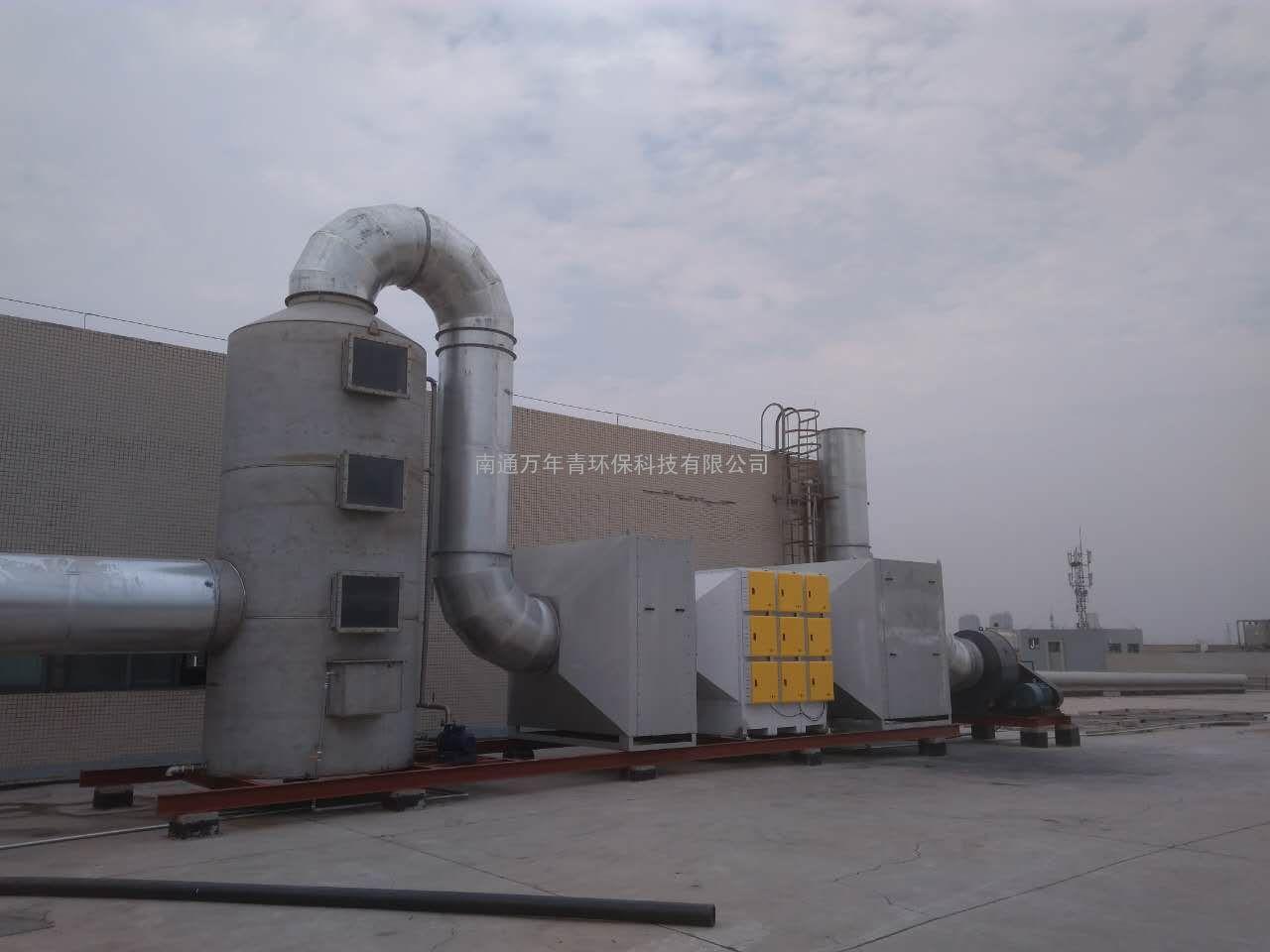 万年青SUS304 喷淋塔(酸碱洗涤塔成套废气处理设备)