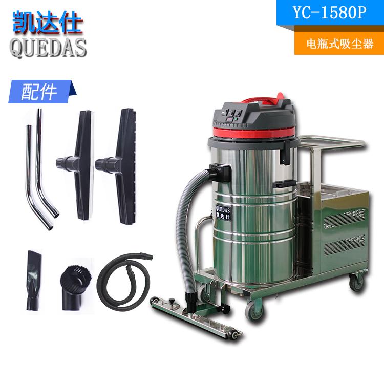 陶瓷粉尘用电瓶吸尘器 YC-1580P大面积除尘吸尘器