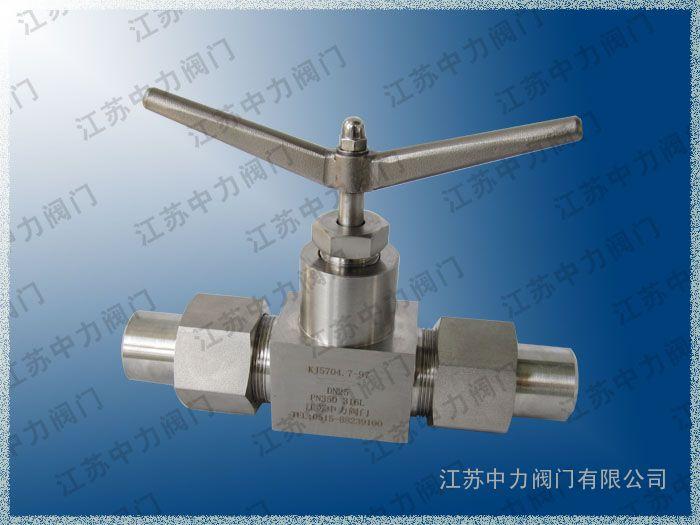 高压焊接不锈钢截止阀价格