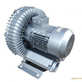 RG-750高压旋涡气泵 0.75KW风机