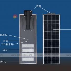 中东亚一体化LED太阳能路灯 户外8-10米60w锂电池太阳能路灯